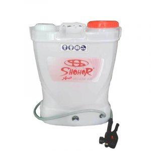 SHOHOR SH-425 ECO Knapsack Electric Sprayer