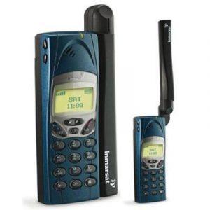 Telepon Satelit Byru R190