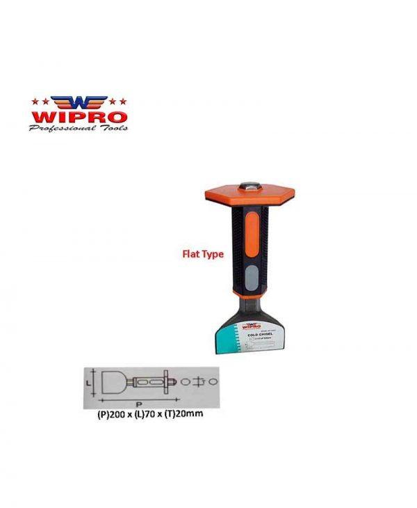 WIPRO WP CBDF-25 Betel Pahat W/Handle (Cold)-CRV