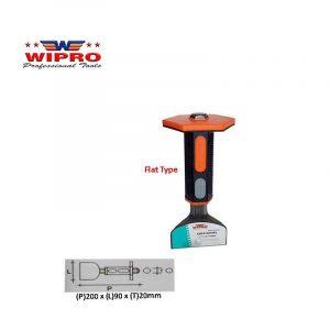 WIPRO WP CBDF-75 Betel Pahat W/Handle (Cold)-CRV