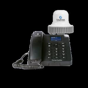 Thuraya Seastar Marine Satellite Communications
